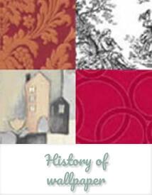 guide_faq_history_of_wallpaper